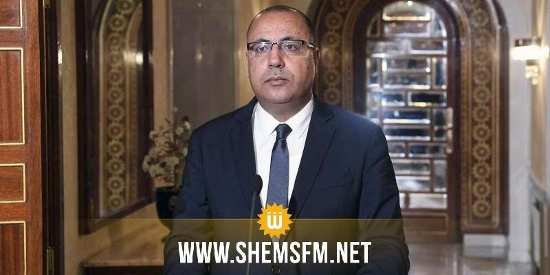 برنامج لقاءات هشام المشيشي اليوم الثلاثاء