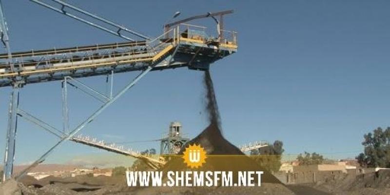 Sidi Bouzid : Reprise d'activité de la mine de phosphates de Meknassi