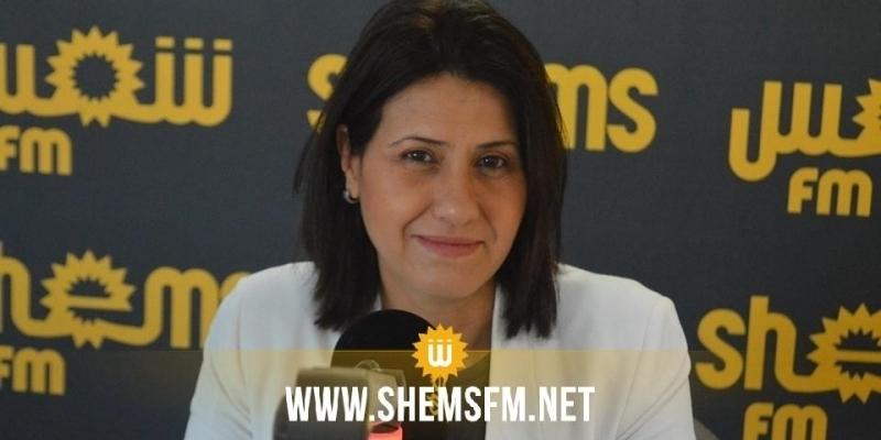 السحيري: 'جائحة كرورنا كشفت أن وضع المرأة التونسية مازال هشّا'