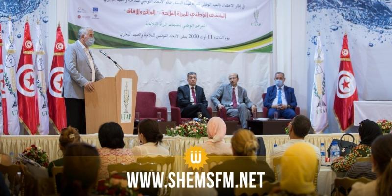 اتحاد الفلاحة يبرم اتفاقية مع البنك التونسي للتضامن لتسهيل قروض الاستثمار في القطاع الفلاحي