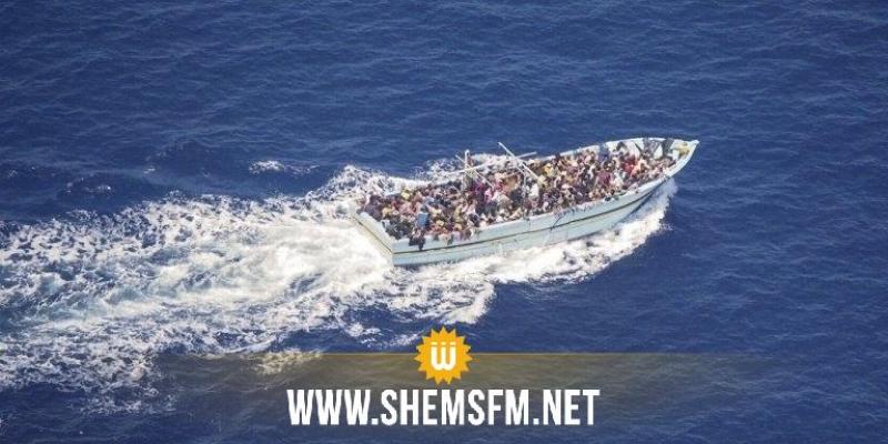Covid-19: aucune contamination parmi les migrants irréguliers tunisiens à bord du bateau italien en quarantaine à Lampedusa