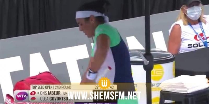 أنس جابر تتأهل إلى الدور ربع النهائي من دورة لاغنيستون الأمريكية
