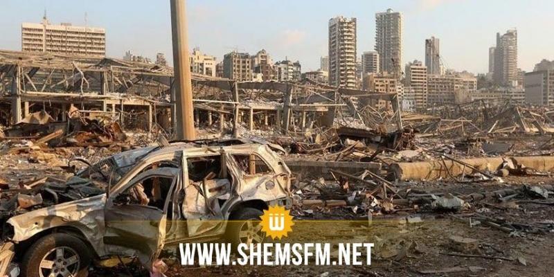 كارثة مرفأ بيروت:الخسائر المادية تتجاوز 15 مليار دولار