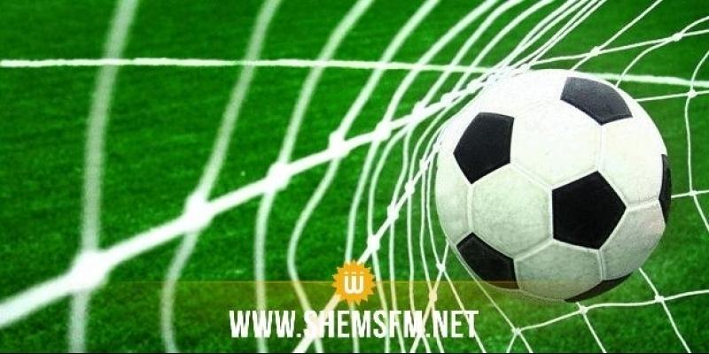 Ligue1: le programme des matches de la 20è journée