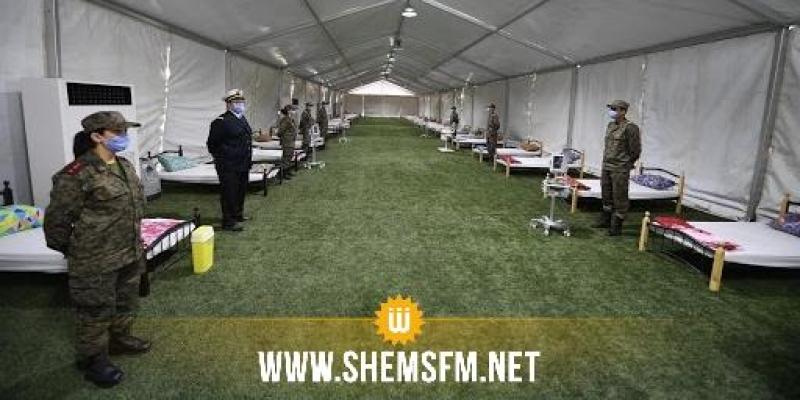 قابس: المطالبة بتركيز مستشفى عسكري ميداني ومخبر تحاليل