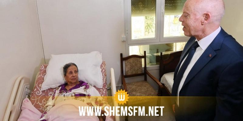 قيس سعيد يزور الفنانة دلندة عبدو في منزلها