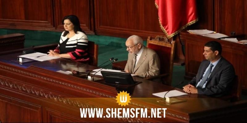 رئاسة مجلس نواب الشعب تؤكد انه ''لا مجال مطلقا للتراجع عن مكاسب المرأة التونسية''