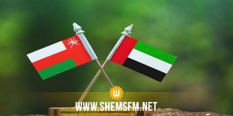 سلطنة عمان تؤيد الإمارات بشأن العلاقات مع إسرائيل