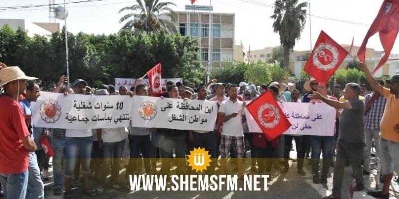 قفصة: عمال الحضائر يحتجون