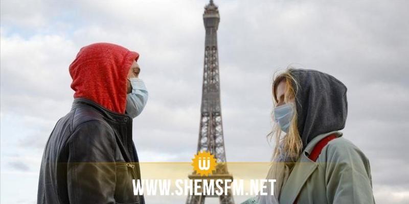 ''تصنيف باريس ومرسيليا ''مناطق حمراء
