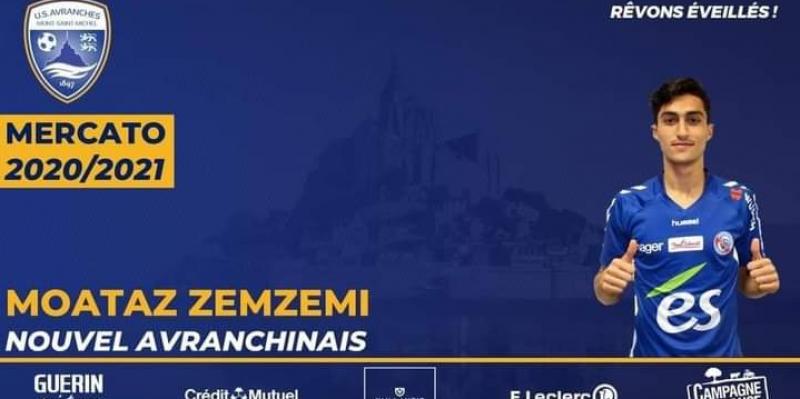 سترازبورغ الفرنسي يعلن إعارة معتز الزمزمي