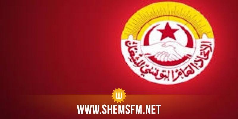 اتحاد الشغل يدين بشدة 'قرار الإمارات التطبيع الكامل للعلاقات مع الكيان الصهيوني'
