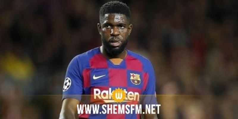 برشلونة يعلن إصابة لاعبه أومتيتي بكورونا