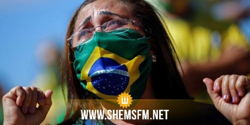 البرازيل تسجل 50644 إصابة و1060 وفاة جديدة