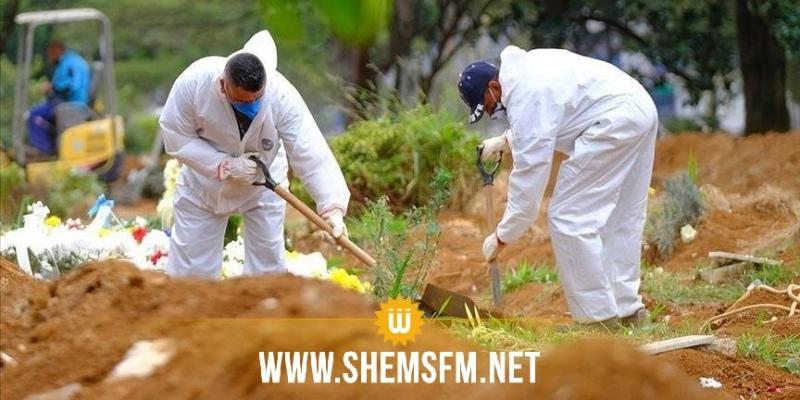 المكسيك: تسجيل 615 حالة وفاة و5618 إصابة جديدة بكورونا