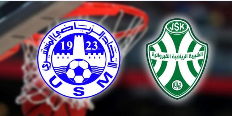 بسبب كورونا : الإتحاد المنستيري يتراجع على تركيز شاشة عملاقة لنهائي كأس تونس لكرة السلة