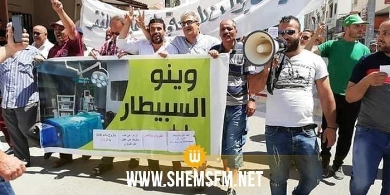 La coordination « Winou Sbitar » proteste et demande un centre Covid-19 dans la région
