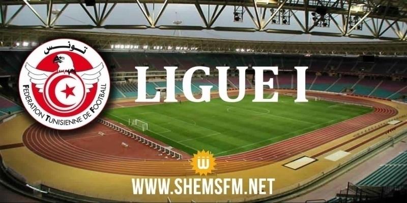 Les matches de la 24ème journée de la Ligue 1