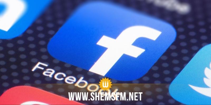 فايسبوك تحذر من حملة روسية تستهدف الناخبين في أمريكا وبريطانيا