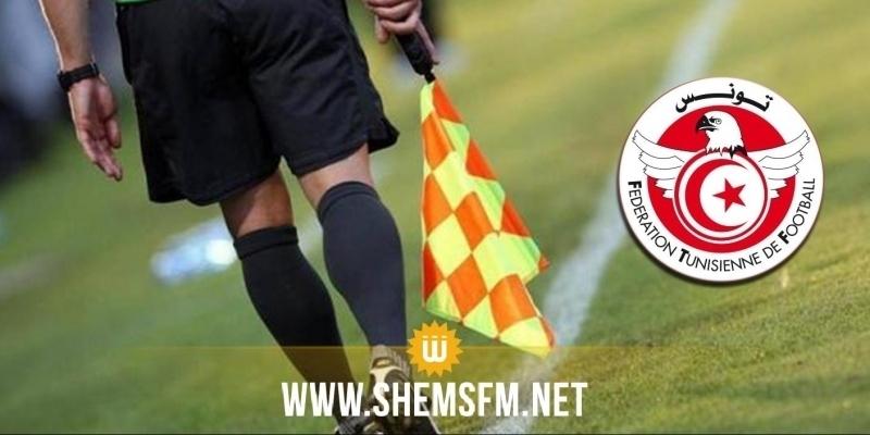 Ligue 1 : désignation des arbitres de la 24J