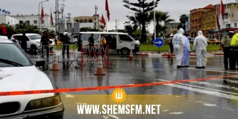 عملية أكودة الارهابية: ايقاف زوجة إرهابي و 6 متورطين آخرين