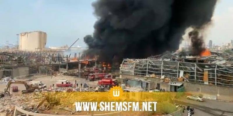Gigantesque incendie au port de Beyrouth (vidéos)