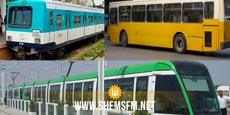 Report de la grève des agents de la Société Tunisienne du Transport