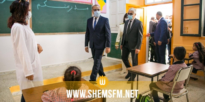 المشيشي:''المدرسة رمز الحياة''