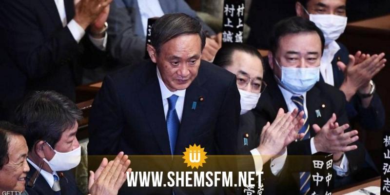 اليابان: إنتخاب يوشيهيدي سوغا رئيسا جديدا للحكومة