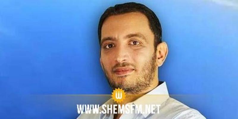 """العياري إثر لقائه المشيشي:الحكومة مستعدة لتبني مشروع أمل وعمل المتعلق ب""""paypal"""""""