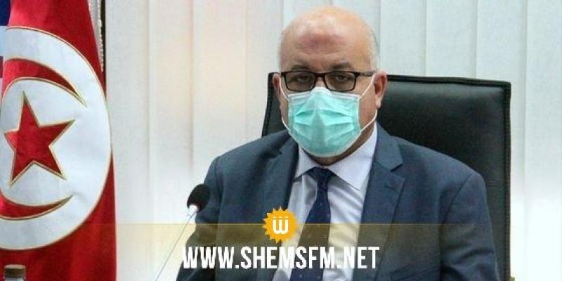 وزير الصحة لرئيس البرلمان : ''كان هناك نوع من التراخي يتم اليوم تداركه ''