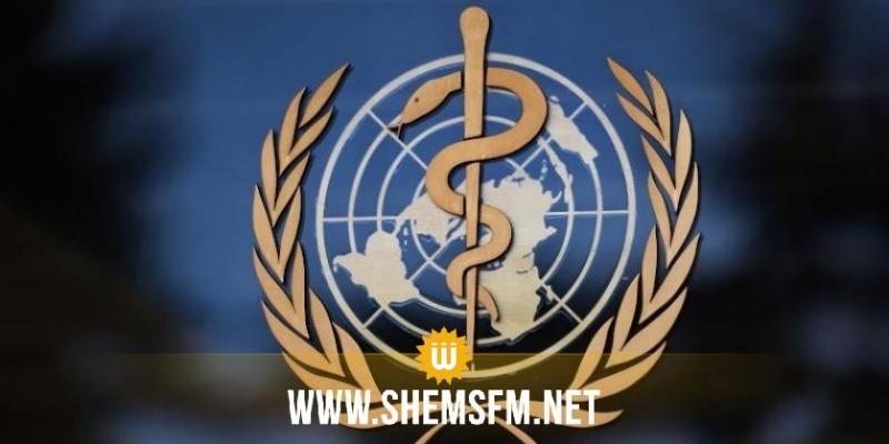 منظمة الصحة العالمية تحذر من مزيد إنتشار كورونا مع قدوم الشتاء