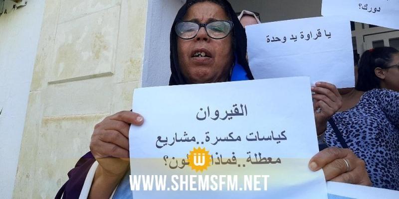 القيروان: وقفة إحتجاجية منددة بحالة الطرقات والمسالك الفلاحية بالجهة