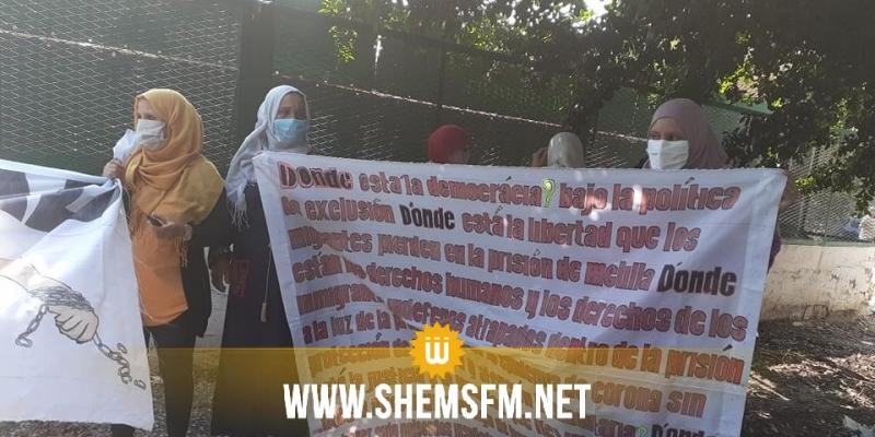 أمام السفارة الإسبانية بتونس: عدد من عائلات المهاجرين غير النظاميين يحتجون