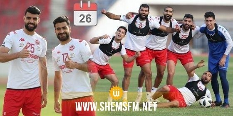 Classement Fifa: la Tunisie gagne une place