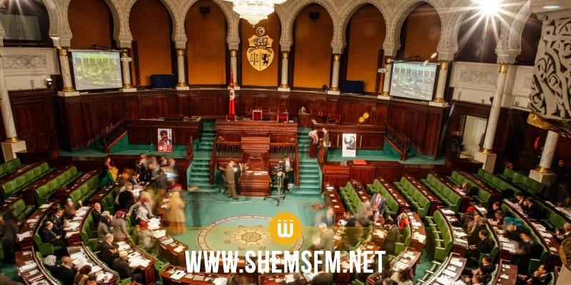 6 أكتوبر: جلسة عامة لتنقيح 'النصاب وحذف الانتخاب تباعا' لأعضاء المحكمة الدستورية