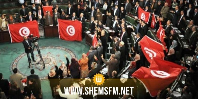 مكتب البرلمان يستنكر ما اعتبره مغالطة من كتلة الحزب الدستوري الحر