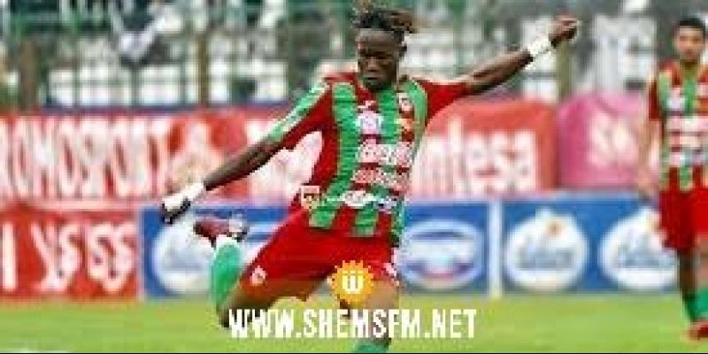 Junior Loussoukou quitte le Stade Tunisien
