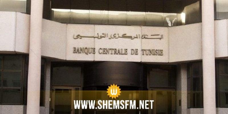 141 يوم توريد احتياطي تونس من العملة الصعبة