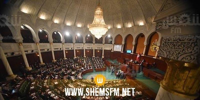 البرلمان: 3 جلسات عامة في أكتوبر