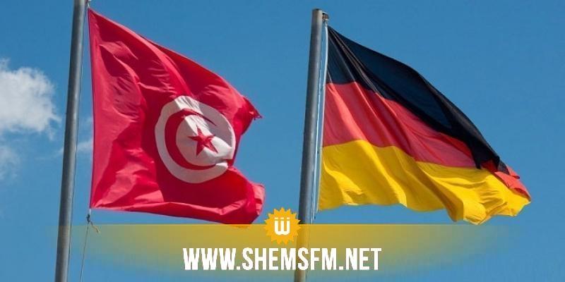 السفارة الألمانية تؤكد استمرار العمل على إنشاء جامعة تونسية ألمانية
