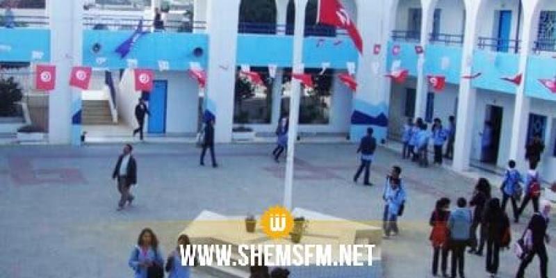 سكرة: إصابة 3 تلاميذ في إعدادية البستان بكورونا