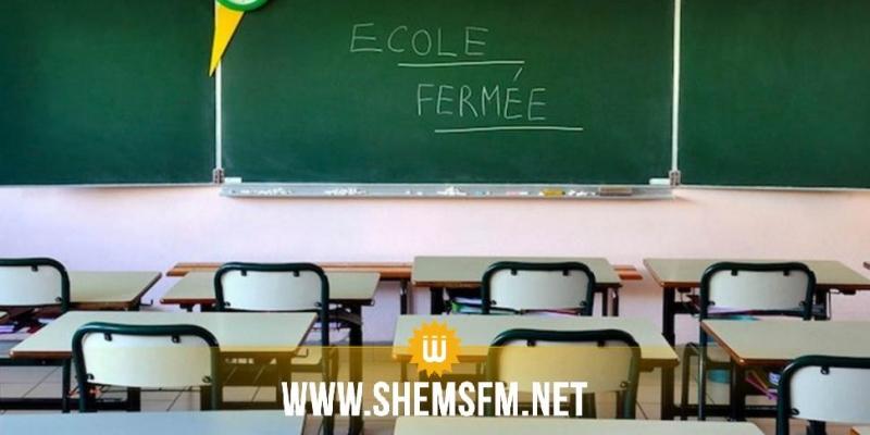 تستور: تعليق الدروس في معهد ثانوي ومدرسة إعدادية
