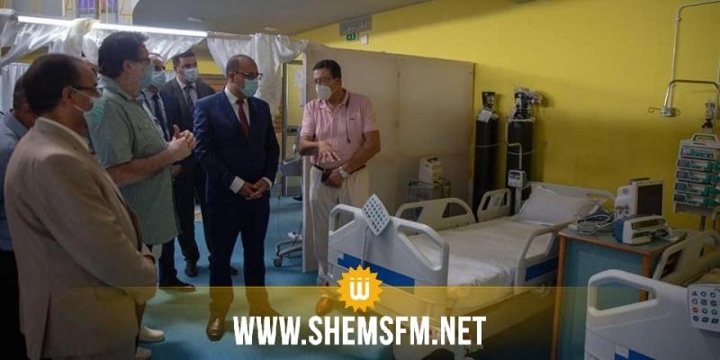 المشيشي: 'سنُسخّر كل ما يلزم لتدعيم المستشفى الميداني بالمنزه بالموارد البشرية واللوجستية'