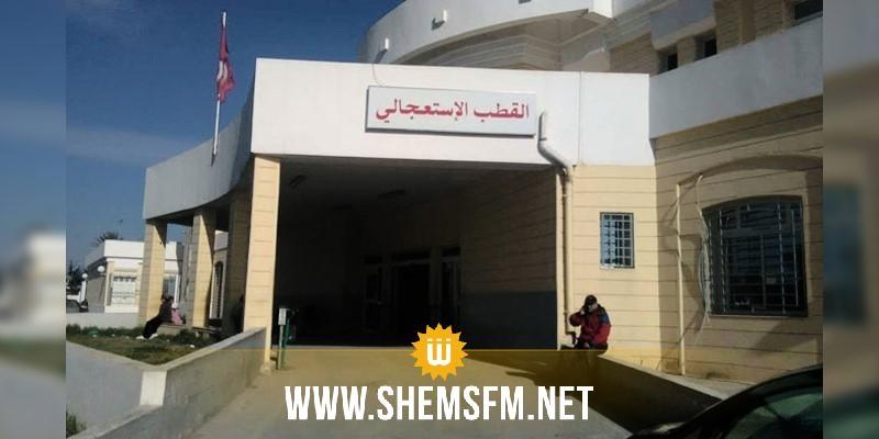 نقابة مستشفى المنجي سليم تدعو الإطارات الطبية وشبه الطبية إلى رفض العمل دون حماية