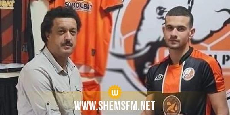 لاعب الملعب التونسي يوسف المؤدب ينتقل إلى نادي سان بيدرو الإيفواري
