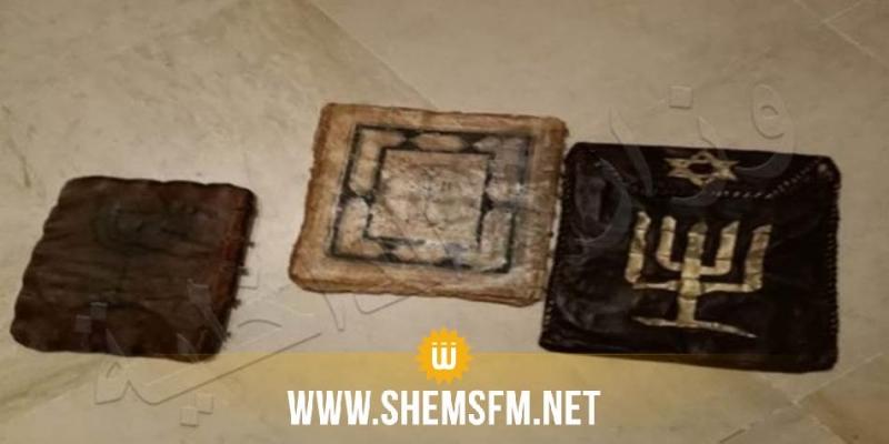 أريانة: حجز كتب ذات قيمة تاريخية تخص الديانة اليهودية