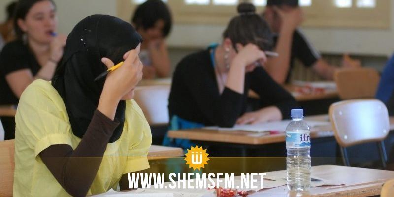 نابل: أولياء تلامذة المدرسة الابتدائية بني حماد يقاطعون العودة المدرسية