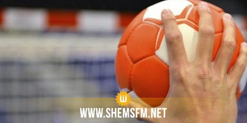 الترجي وساقية الزيت إلى الدور النهائي لكأس تونس لكرة اليد
