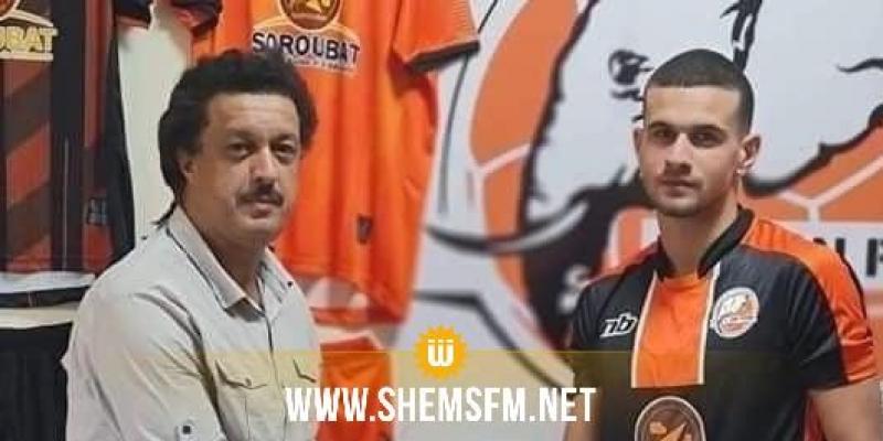 الملعب التونسي : إنتقال يوسف المؤدب إلى سان بيدرو الإيفواري هي قرصنة مفضوحة